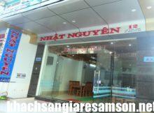 Khách Sạn Nhật Nguyên Sầm Sơn